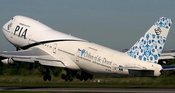 Image result for domestic flights pakistan