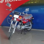 latest-honda-cd-70-model-2009-in-pakistan-150x150