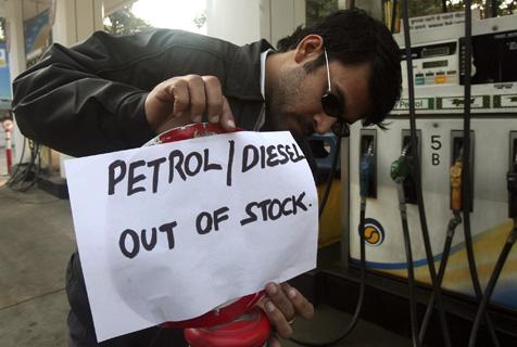 petrol_shortage_z