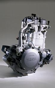 Smal Yamaha