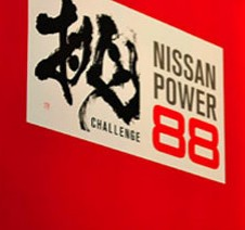 nissanpower88announce