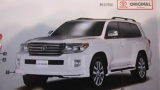 2012-toyota-land-cruiser-facelift-leaked-40868-7