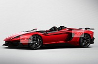 lamborghini-aventador-j-speedster-leaked-unica-teaser-video-thumb-43100_1