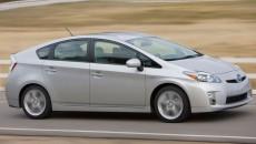 ToyotaPriusHybrid