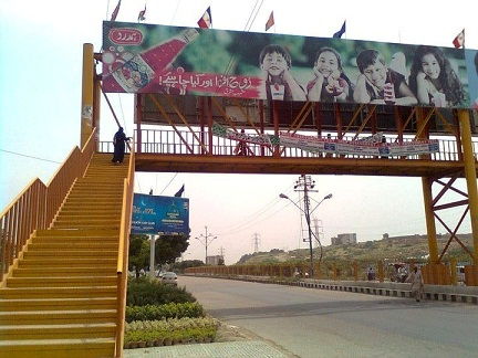 Pedestrian Bridges in Pakistan
