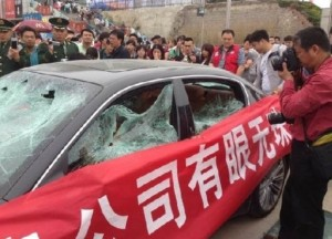 maserati-qingdao-smash-china-2