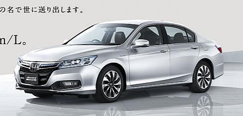 2014-honda-accord-hybrid-revealed-in-japan-medium_2
