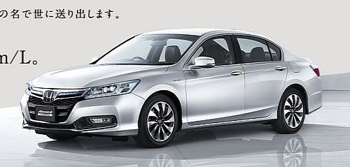 2014-honda-accord-hybrid-revealed-in-japan-medium_2