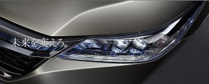 2014-honda-accord-hybrid-revealed-in-japan-medium_3
