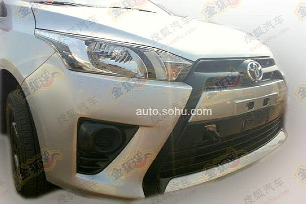 chinese-toyota-yaris-is-a-chopped-vios-photo-gallery-medium_6