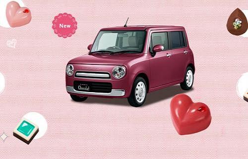 Suzuki Reveals A Kei Car For Young Females Pakwheels Blog