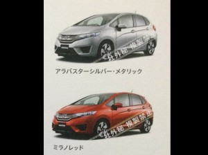 all-new-2014-honda-fit-jazz-leaked-medium_4