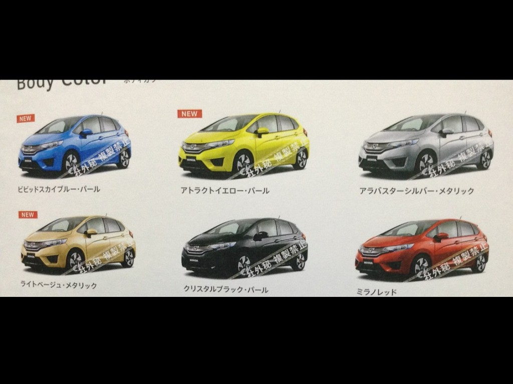 all-new-2014-honda-fit-jazz-leaked_5