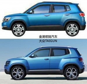 vw-taigun-ripoff-china3-1375465359