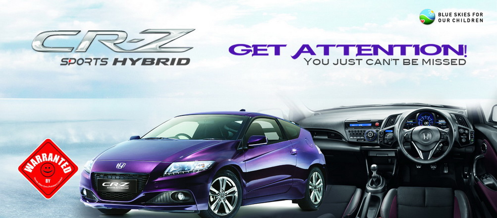 Honda CR-Z Launched in Pakistan