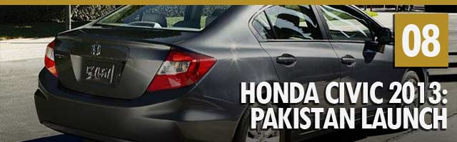 Honda Civic 2013: Pakistan Launch