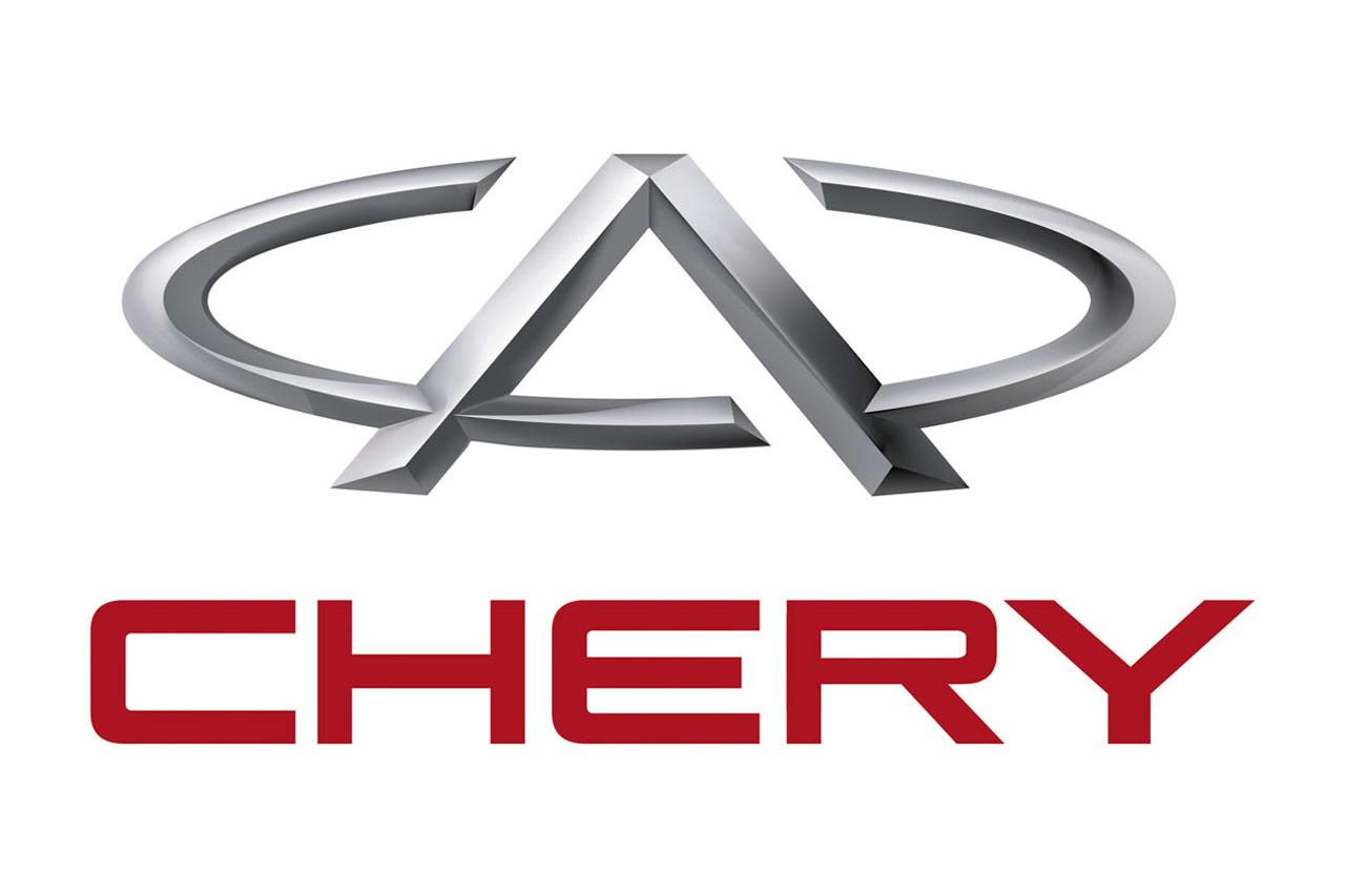 Chery Automobile China