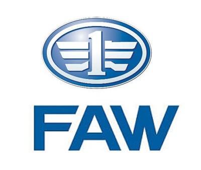 Al-Haj Faw