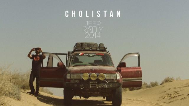 Cholistan Jeep Rally 2014 vimeo