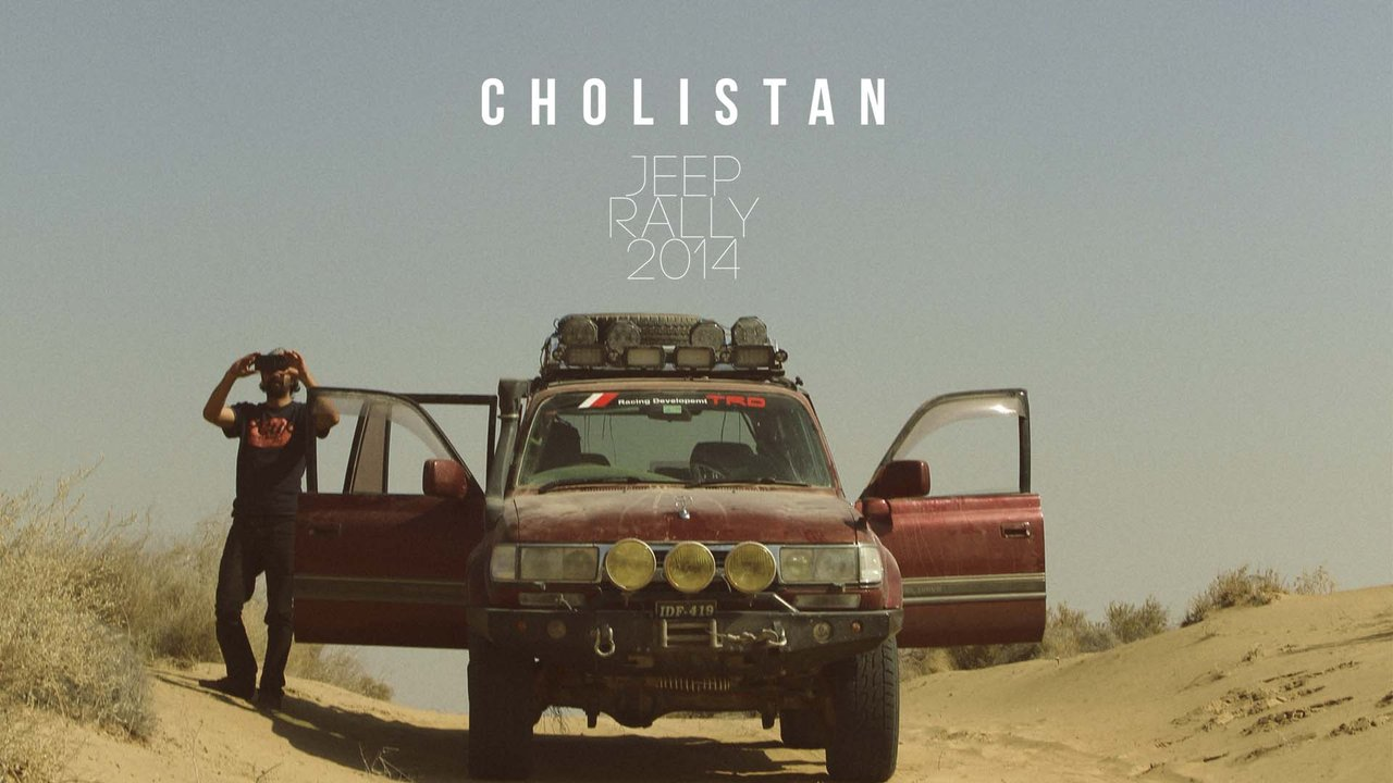 Cholistan Jeep Rally 2014 vimeo