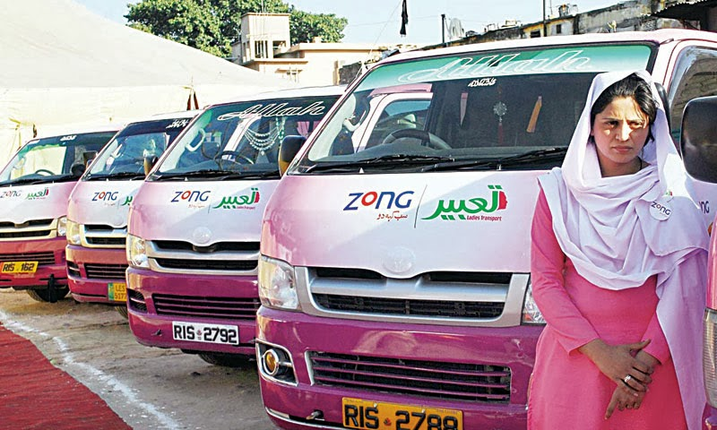 Ladies-Transport-for-Twins-Cities-Rawalpindi-and-Islamabad