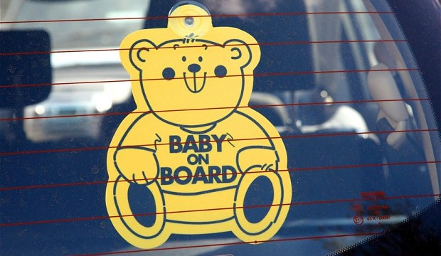 baby-on-board_2365945b