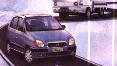 Hyundai Santro & Shehzore Available For a Limited Amount of Time