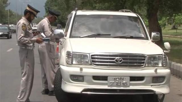 Islamabad Traffic Police