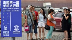 PakWheels-Cellphones-China