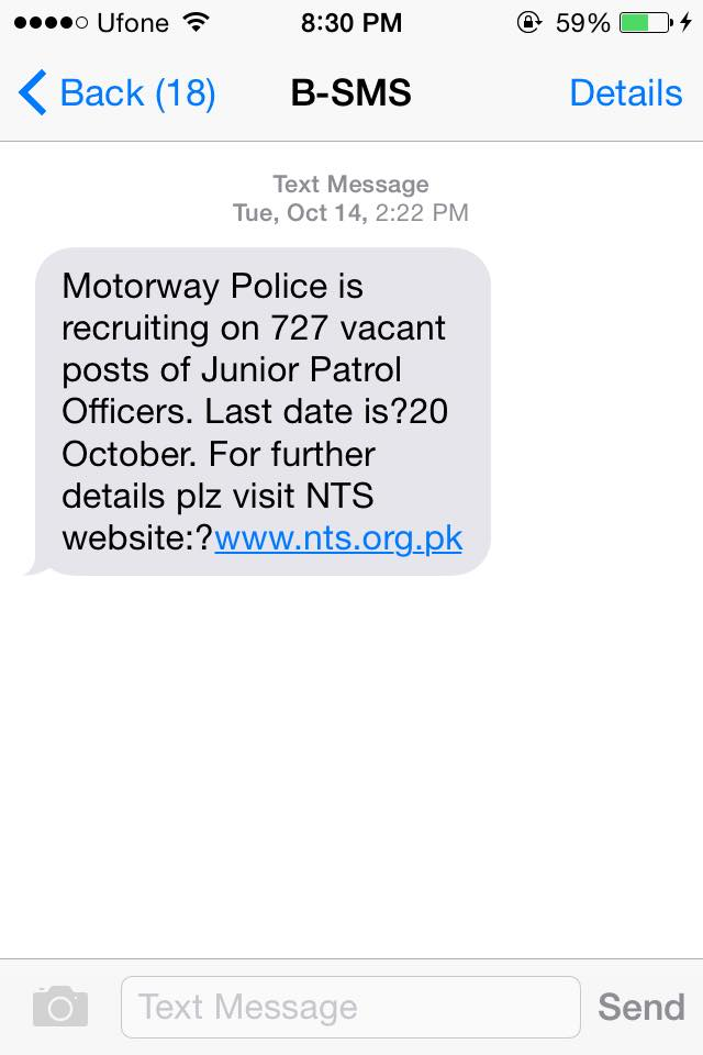 Motorway Police Recruitment SMS