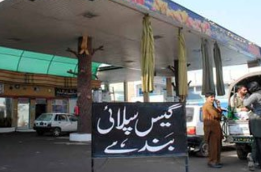 CNG STOPPED