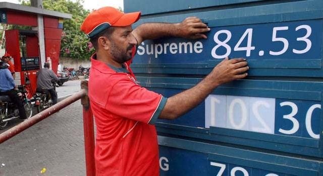 petrol price reduced