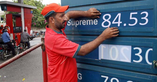 petrol price reduced