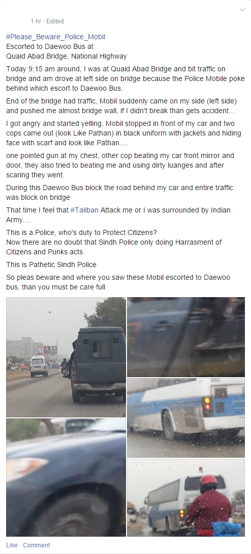 Daewoo Bus Incident 2