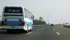 Motorway M2 Pakistan