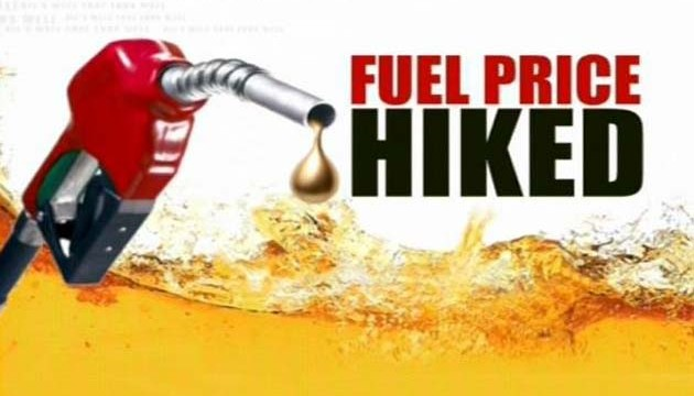 Government increases Sales Tax on Petroleum Products by 5%