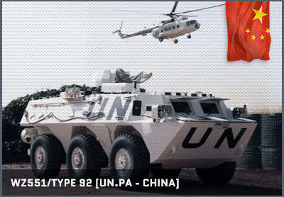 WZ551/Type 92 (UN Pakistan/China)