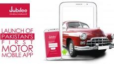 Jubilee Insurance Mobile App