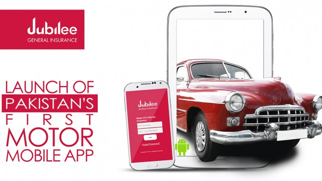 Jubilee insurance launches pakistan 39 s first mobile app for for Hyundai motor finance app