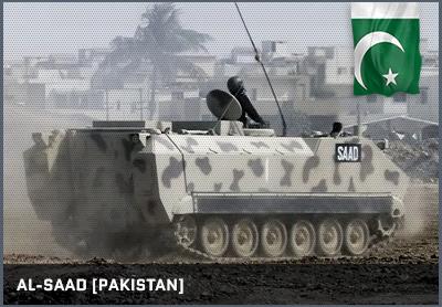 Al-Saad (Pakistan)