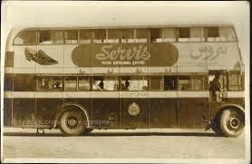 double decker bus in pakistan