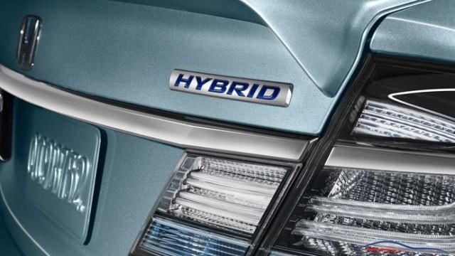 Hybrid Cars Pakistan