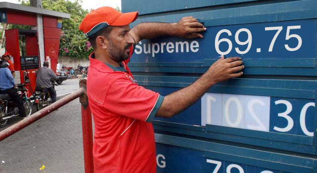 Petrol Price Pakistan