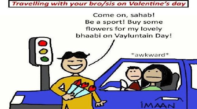 Valentine's Day Pakistan Sister Valntines