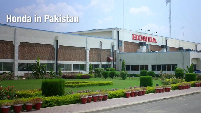Honda Pakistan
