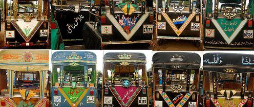 100720 rickshawT