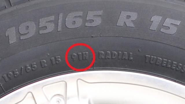 tyre side load speed