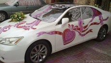 Wedding Car Pakistan