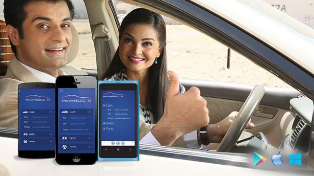 pakwheels featured-mobile-app