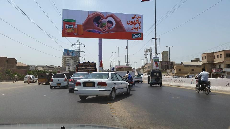 tang illegal billboard (3)